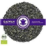 Gunpowder Pinhead - Bio Grüner Tee lose Nr. 1334 von GAIWAN, 100 g