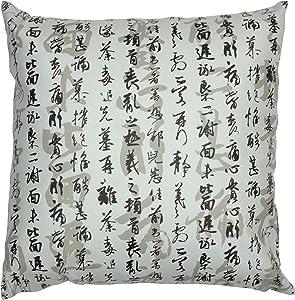 ORIENTAL Furniture Calligraphy Pillow