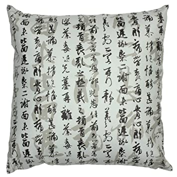 Amazon.com: Oriental Muebles Caligrafía decorativo almohada ...