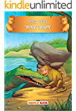 Jataka Tales (Illustrated) (Hindi) (Hindi Edition)