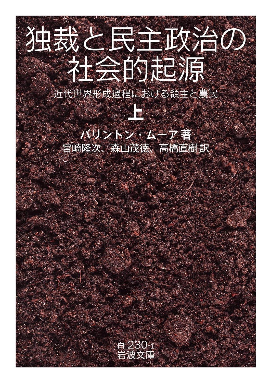今昔百鬼拾遺 河童 (角川文庫)