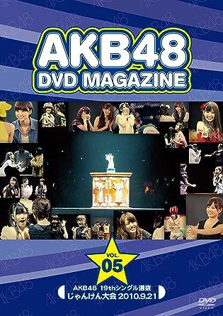AKB48 DVD MAGAZINE DOWNLOAD