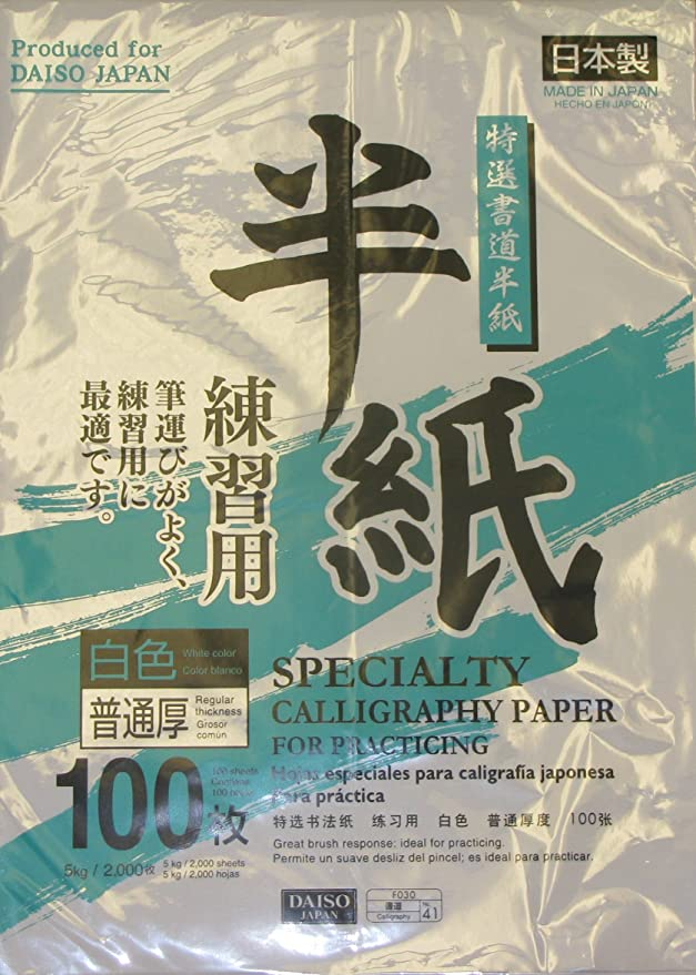 Japanese calligraphy paper 100 sheets; Made in Japan