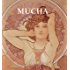 Mucha (English Edition)