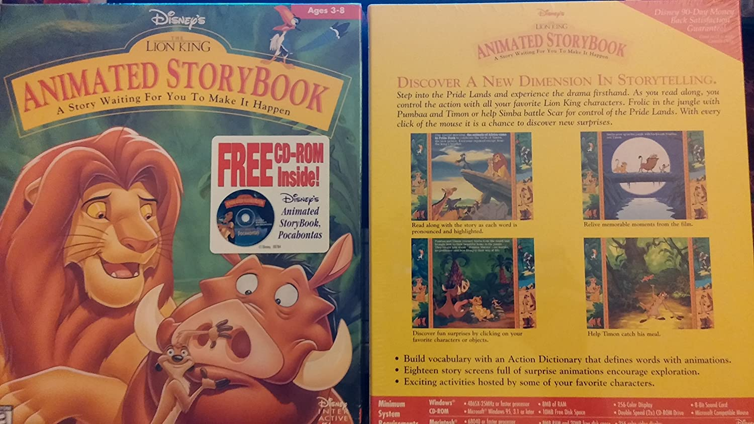 amazon com the lion king animated storybook software