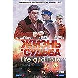 Vasily Grossman Life and Fate / Zhizn i sudba / Жизнь и судьба Russian Miniseries World War 2 [Language: Russian; Subtitles: