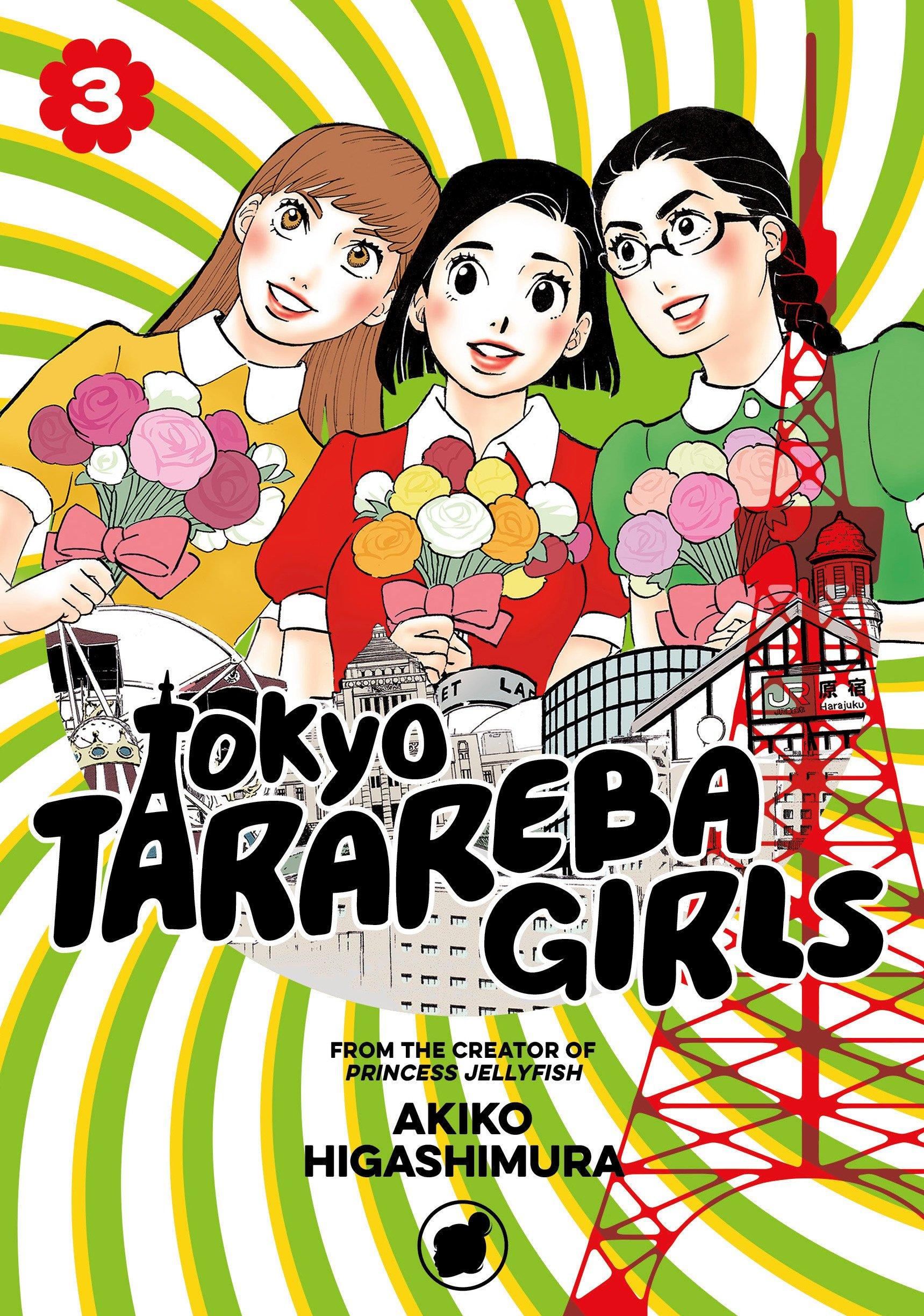 Tokyo Tarareba Girls 3: Akiko Higashimura: 9781632366870: Amazon.com: Books