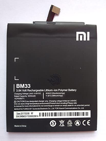 Mobile Battery Compatible for Xiaomi Mi-4i