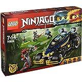 レゴ(LEGO) ニンジャゴー ダブルランチャーメカバギー  70625