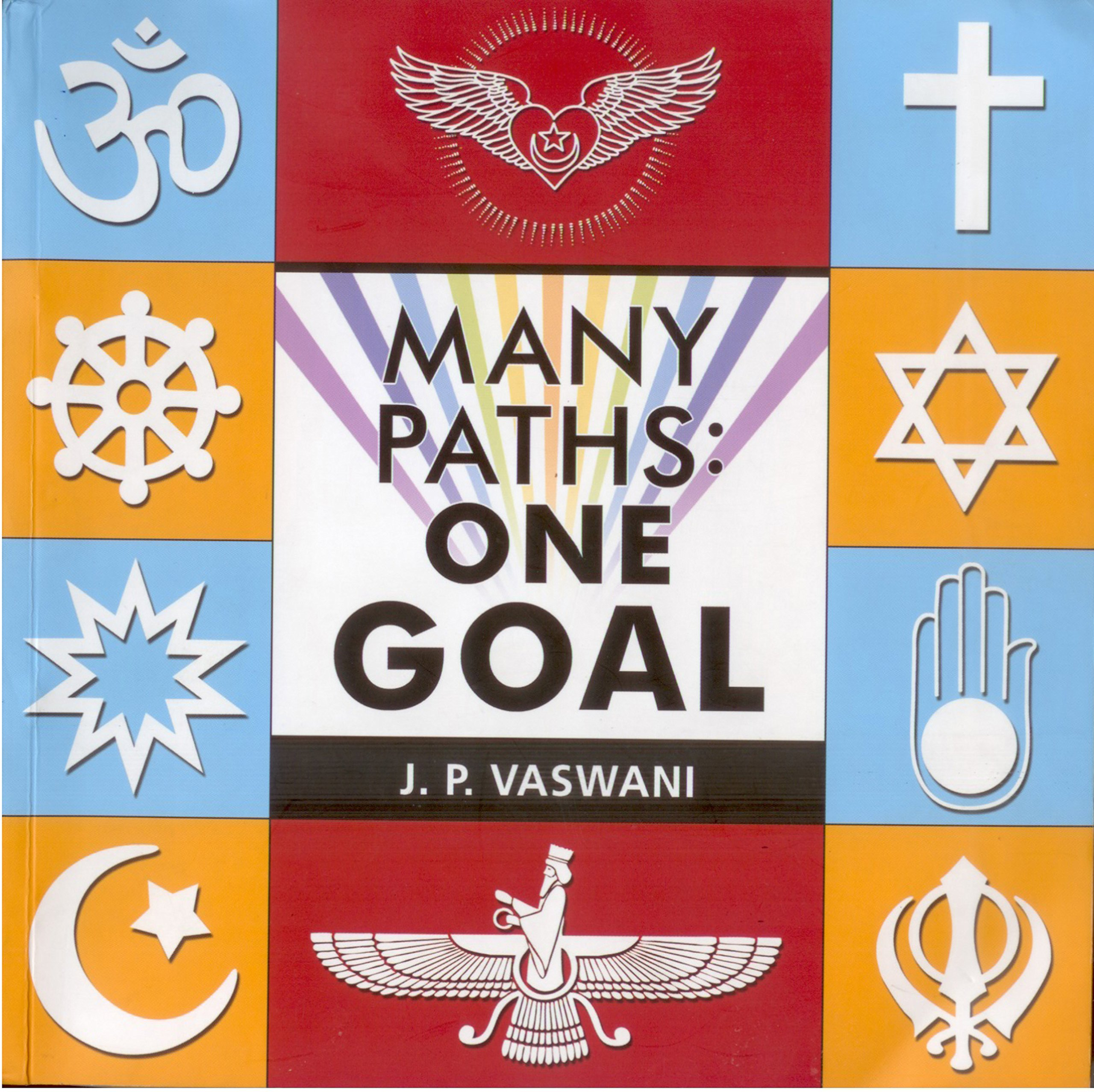 Many Paths: One Goal pdf