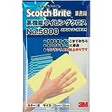 スコッチブライト ふきん 高機能ワイピングクロス 32X36cm 黄 WC5000 YEL