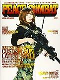 PEACE COMBAT 2020年 01 月号 [雑誌]