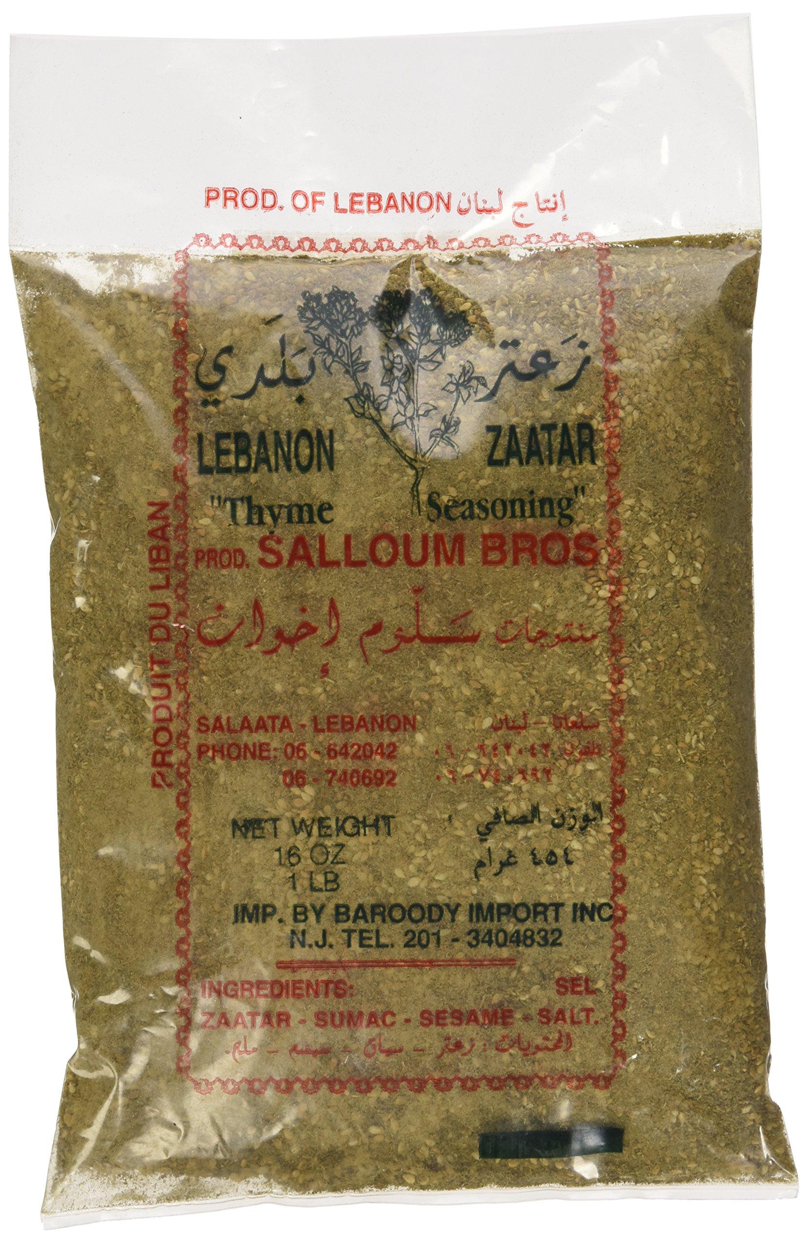 Lebanon Za'atar 1 Lb Thyme Seasoning 16 oz 1LB