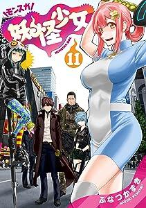 Renai revolution 21 by morning musume - 4 9