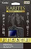 Kenko 液晶保護ガラス KARITES PENTAX KP/K-70/K-S2用 薄さ0.21mm ARコート採用 ラウンドエッジ加工 日本製 KKG-PEKP