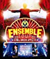 ENSEMBLE TOUR ~ソワレ・ドゥ・ラ・ブリュ~ [Blu-ray]
