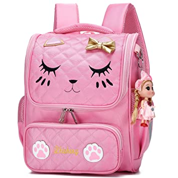 Amazon Com Cute Backpacks For Girls Primary Elementary School