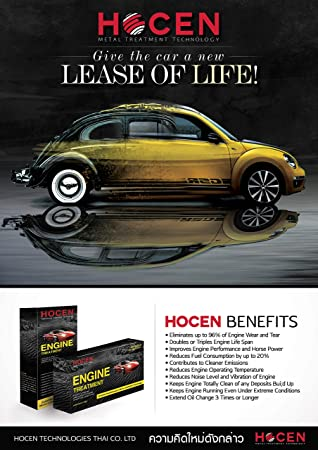 Amazon com: Hocen Engine Treatment Oil: Automotive