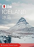 穷游锦囊:冰岛