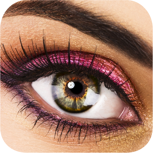 How to Apply Eyeshadow ()