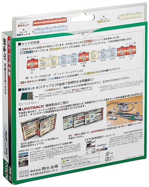 "Kato 2601 123mm 4-7//8/"" Automatic 3-Color Signal Track HO Scale"