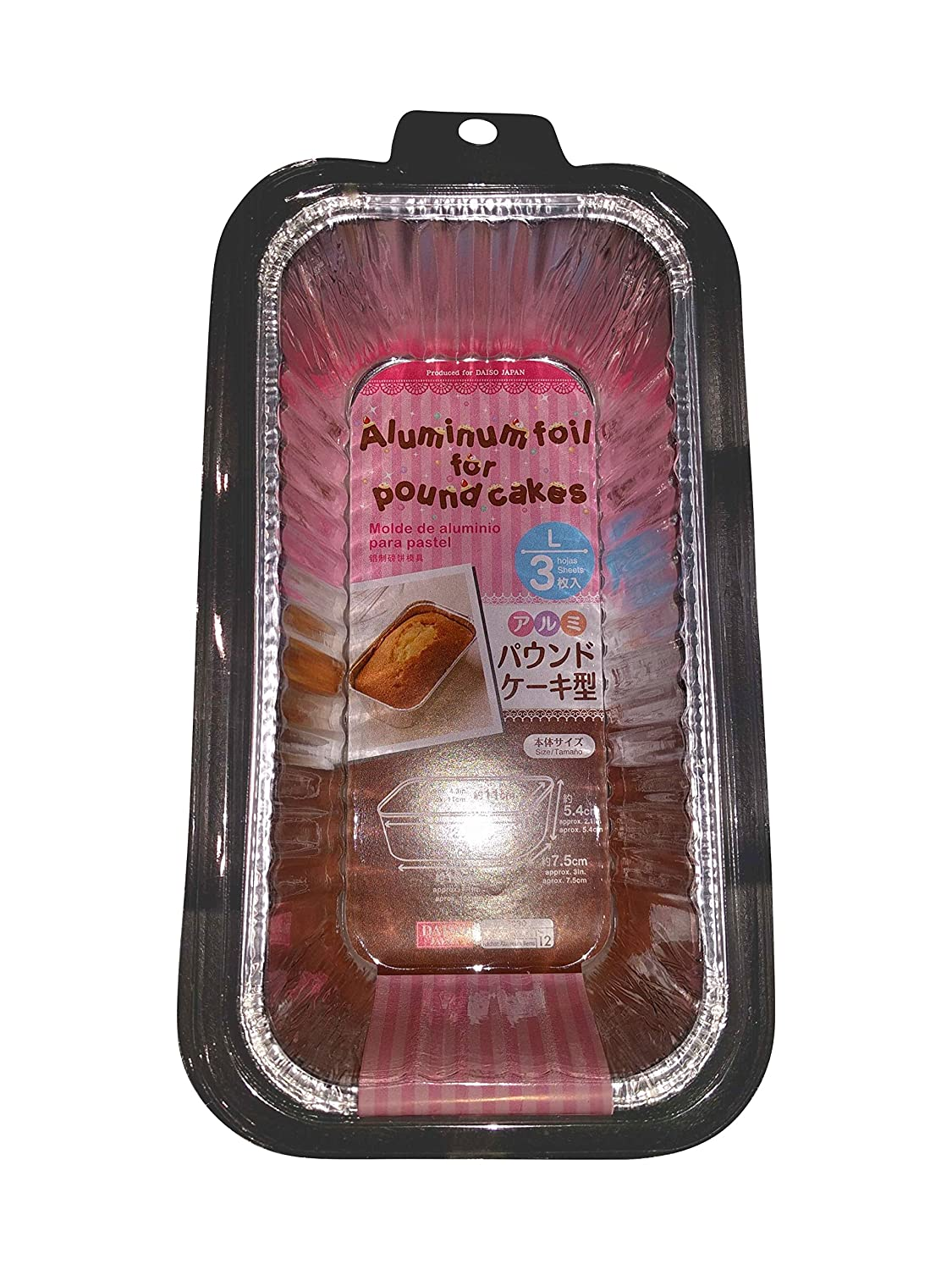 Amazon.com: Daiso Japan - 3 Piece Mini Pound Cake And Loaf Pans - Disposable Aluminum Foil Small Bread Tins: Kitchen & Dining