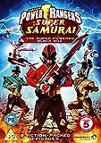 Power Rangers Super Samurai: Volume 1 - The Super-Powered Black Box [DVD]