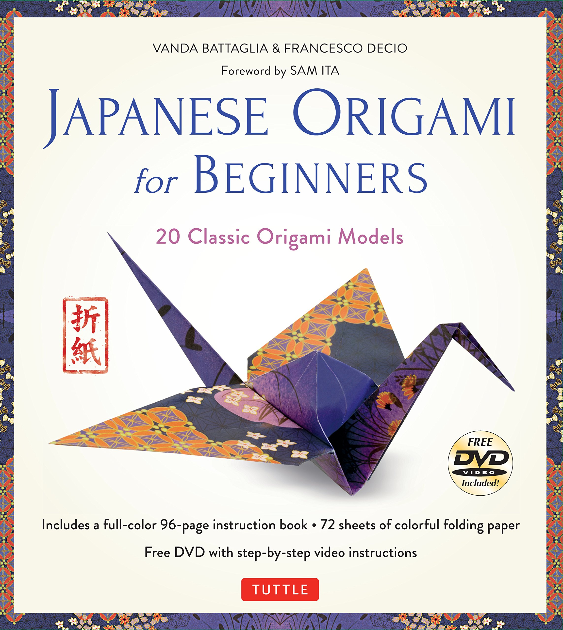 Amazon Japanese Origami For Beginners Kit 20 Classic Models With 96 Page Book 72 High Quality Papers And Instructional