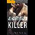 Ghostface Killer: A Romantic Suspense/Assassin Standalone