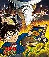 劇場版「名探偵コナン 業火の向日葵」オリジナル・サウンドトラック