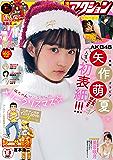 漫画アクション 2019年1/8号[雑誌]