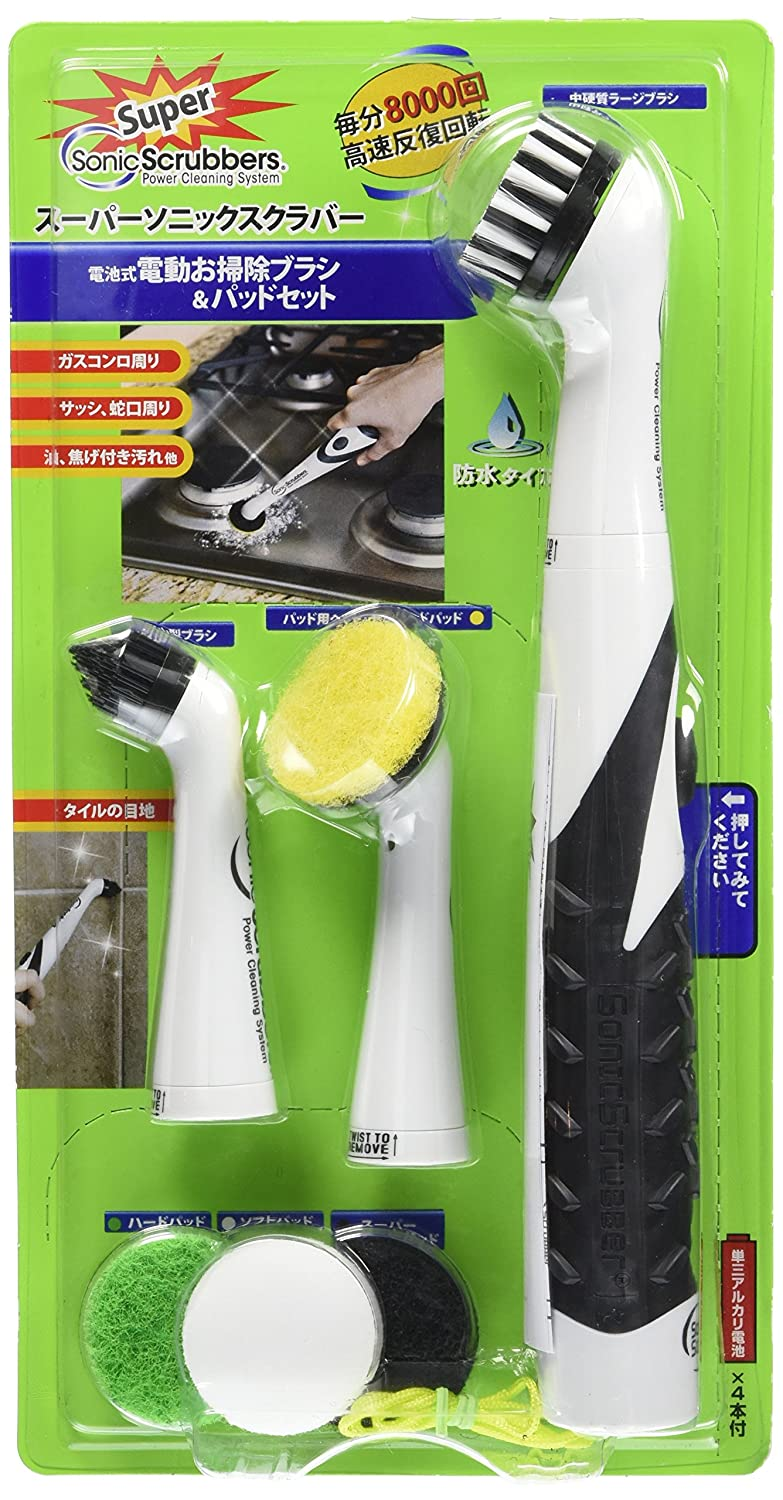 Super Sonic Scrubber with Household All Purpose 5 Brush Heads by SonicScrubber