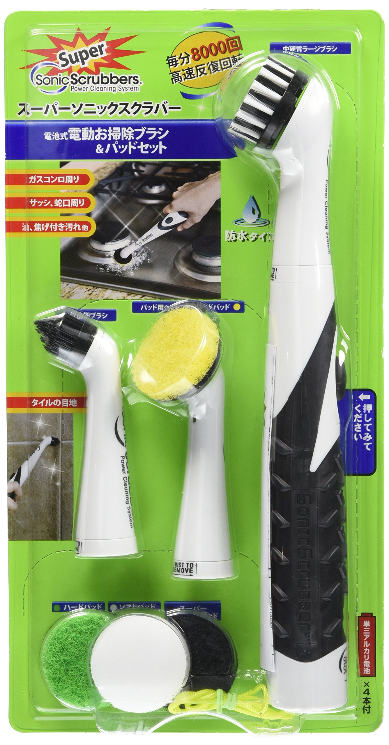 Super Sonic Scrubber with Household All Purpose 5 Brush Heads by SonicScrubber by SONIC SCRUBBER