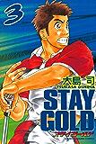 ステイゴールド(3) (週刊少年マガジンコミックス)
