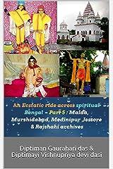 An Ecstatic ride across spiritual Bengal – Part 5 : Malda, Murshidabad, Medinipur ,Jessore & Rajshahi archives (gtb) Kindle Edition
