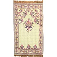 Soft Orthopedic Fancy Style Padded Foam Cushion Prayer Rug Mat Carpet Permadani Permaidani Ramadan Eid Turkish Seccade…
