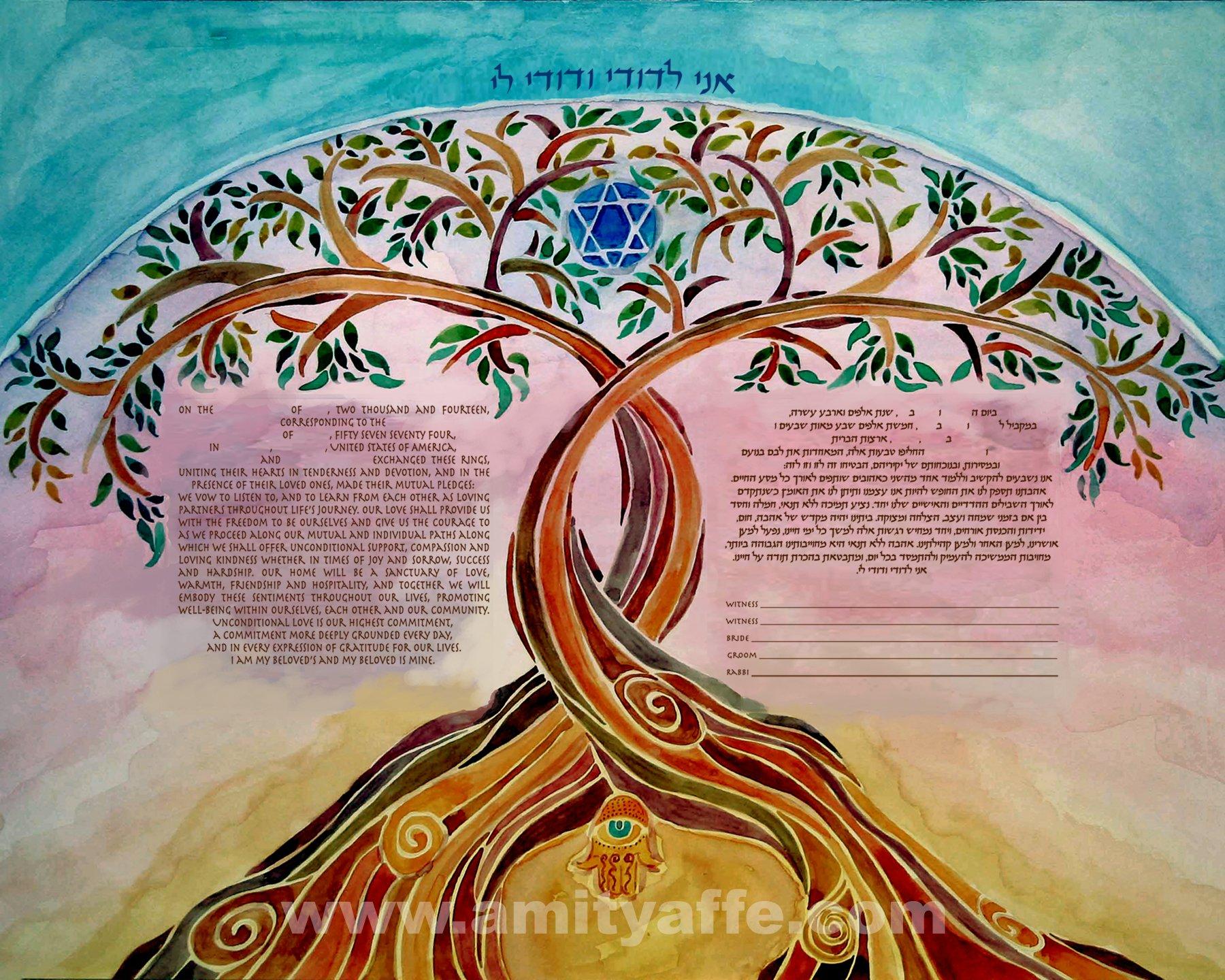 Custom Ketubah - Jewish Wedding Contract - Personalized Ketubah - Jewish Judaica Art - Hebrew English - Linked Trees