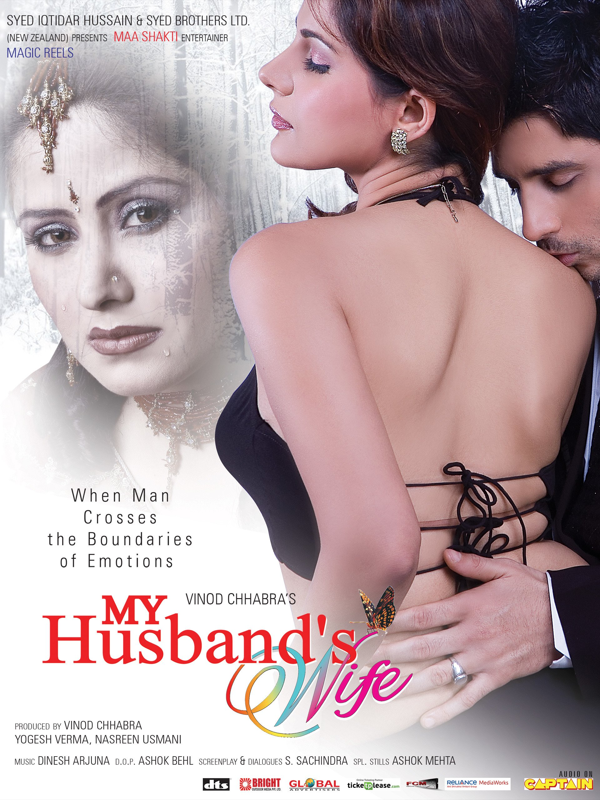 Watch My Husband S Wife Prime Video