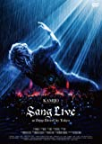 Sang Live at Zepp DiverCity Tokyo (通常盤) [DVD]