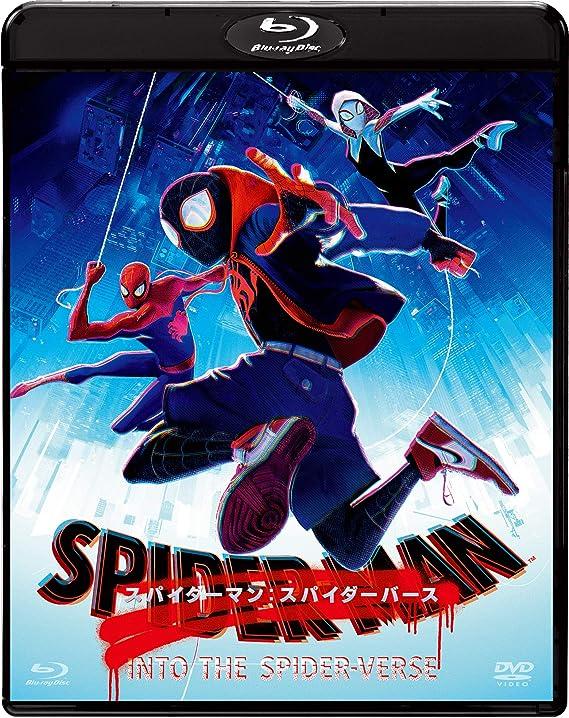 ソニー・ピクチャーズエンターテイメント『スパイダーマン:スパイダーバース』