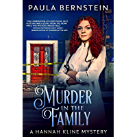 Murder in the Family (A Hannah Kline Mystery Book 1) (English Edition)