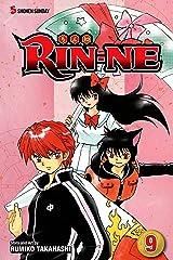 RIN-NE, Vol. 9 Kindle Edition