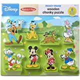 Melissa & Doug Disney Mickey Mouse Clubhouse Wooden Chunky Puzzle (8 pcs)