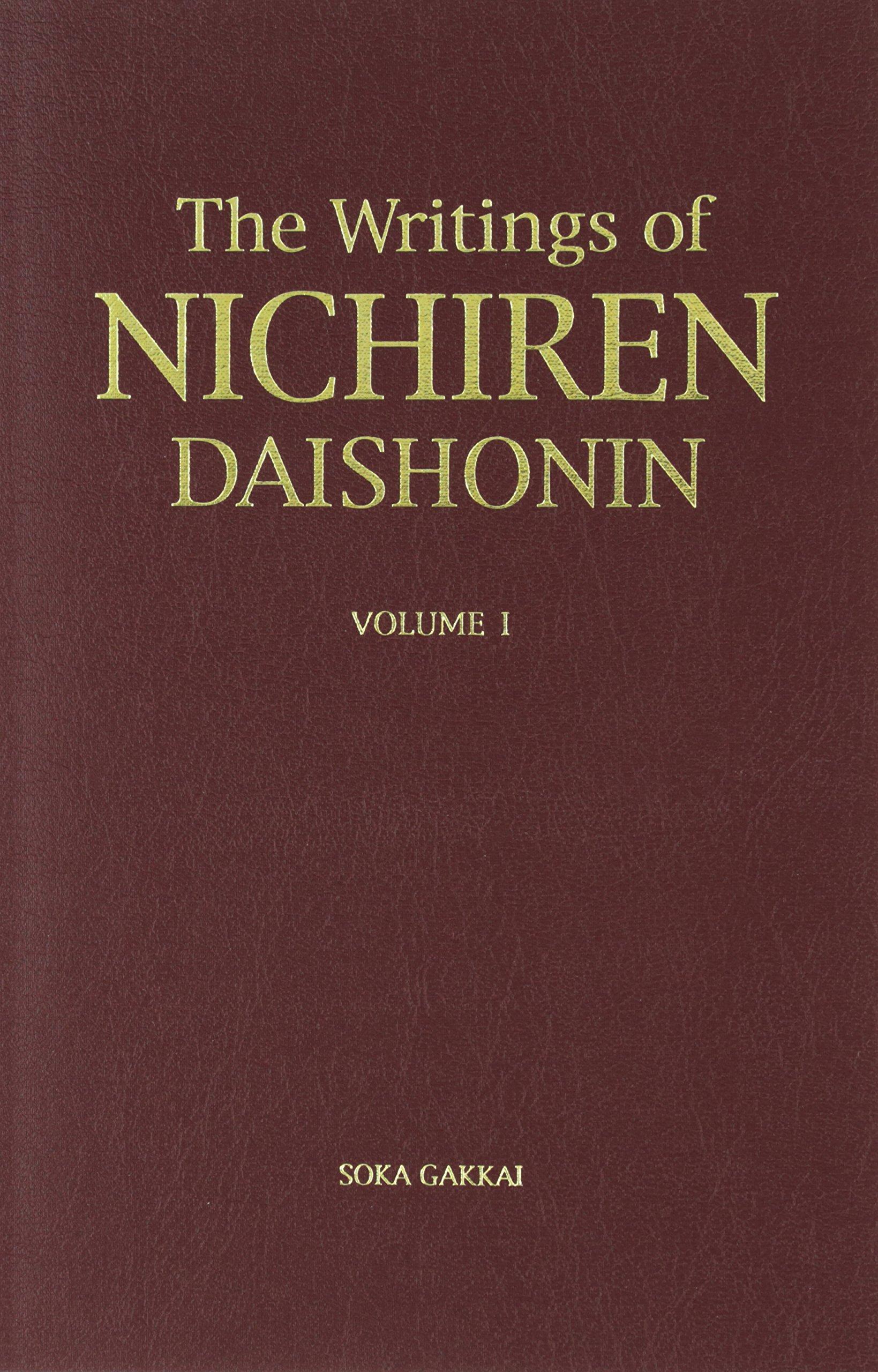 Nichiren Daishonin's book