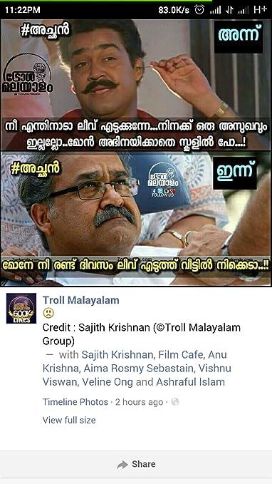 Android Devi Malayalam Troll Memes – Grcija