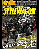 STYLE WAGON (スタイル ワゴン) 2018年 3月号 [雑誌]