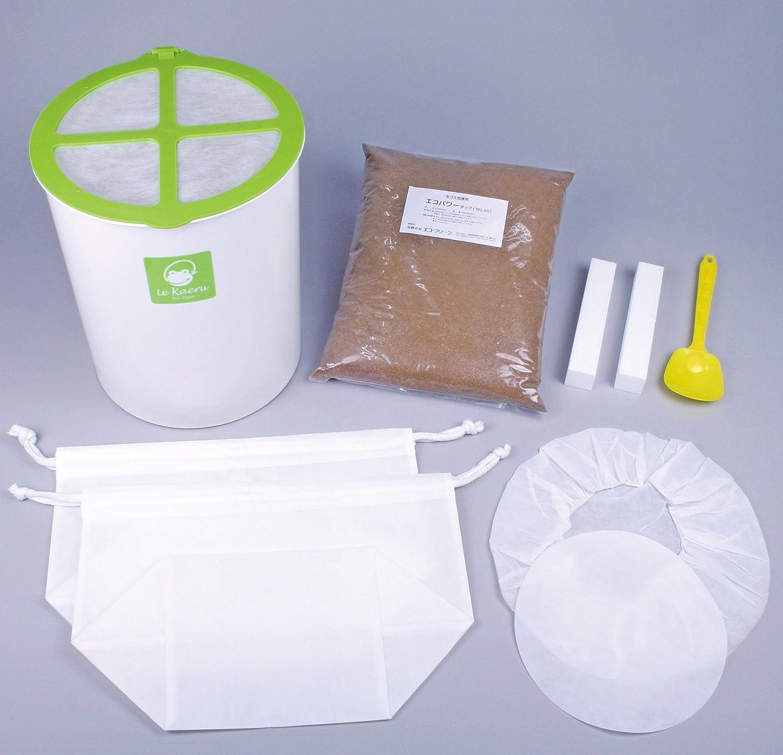 チップ付き室内型家庭用生ごみ処理器 ル・カエル