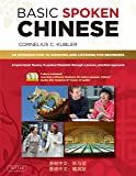 Basic Spoken Chinese: An Introduction to Speaking and Listening for Beginners (Basic Chinese)