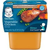 Gerber 2nd Foods Vegetable Chicken Pureed Baby Food, 4 Ounce Tubs, 2 Count (Pack of 8)