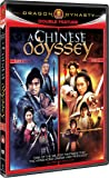 Chinese Odyssey 1 & 2 [DVD] [Import]